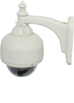 Wansview NCM-626W IP Kamera