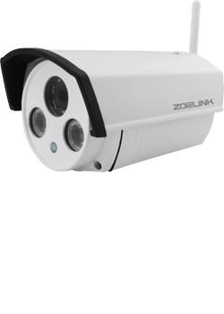 Zoelink ZL804-2MP IP kamera