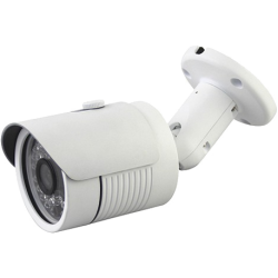 SensBase B2 IP kamera