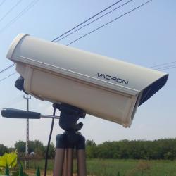 Vacron VIG-UM730V IP kamera