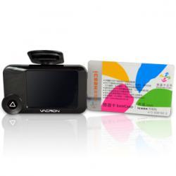 Vacron VVG-CBN11 autós fedélzeti kamera